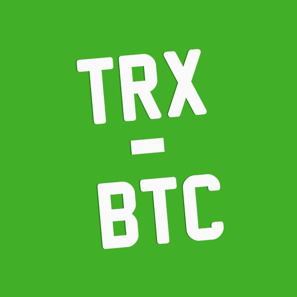 trx to btc exchange
